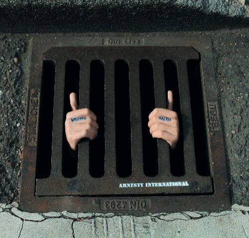 GuerillaMarketing-amnesty